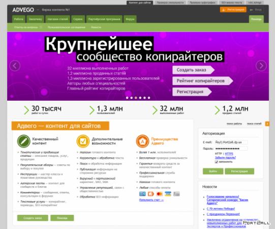 Заработок в интернете написанием статей, отзывов, комментариев