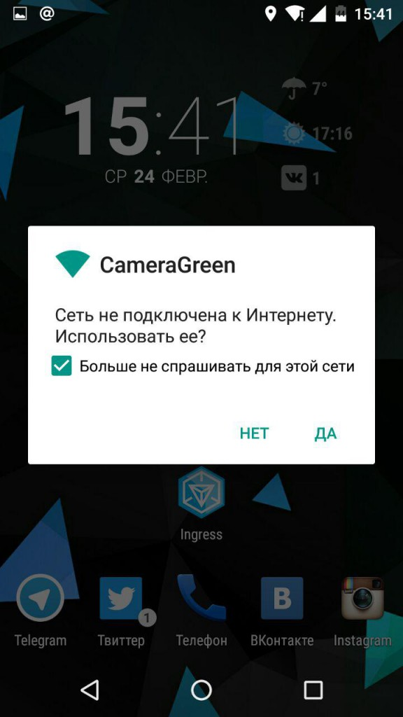 Подключение Xiaomi Yi к Android 6.0