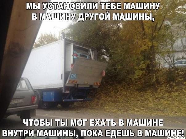a-mA0Q_WGBM